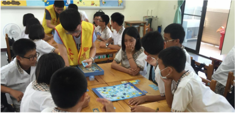 Teaching-Boardgame-1